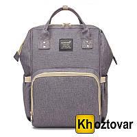 8a60808e6370 Рюкзаки для мама в Украине. Сравнить цены, купить потребительские ...