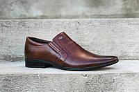 Остання пара - 45 розмір! Туфлі Tapi взуття надійних чоловіків e6ede3a006e0b