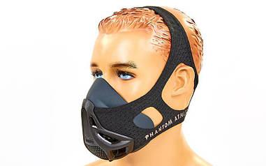 Маска тренировочная Training Mask PHANTOM DH-6042