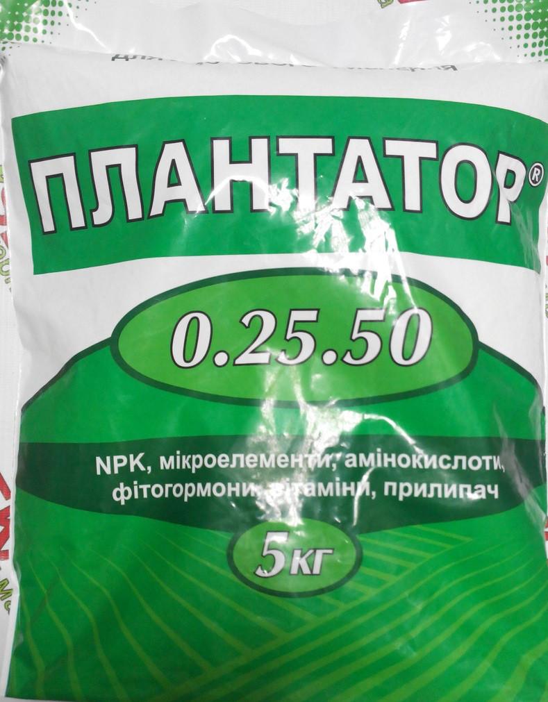 Удобрение Плантатор 0.25.50 (5кг)