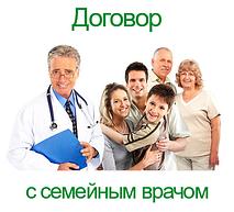 Договор с семейным врачом. Интервью с Дмитрием Майстро
