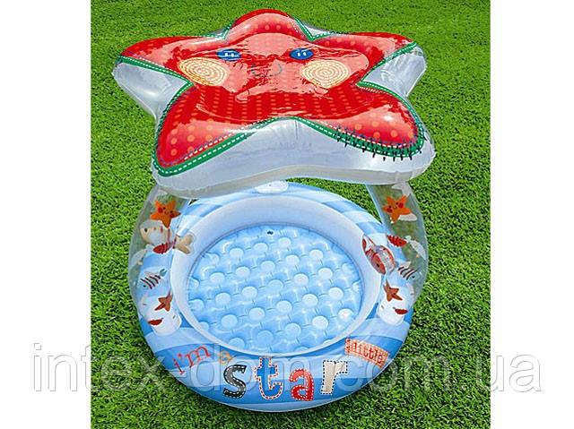 Надувной бассейн с навесом Intex 57428(102*86*13см )киев