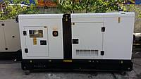 Дизель генератор 30 кВА / 24 кВт