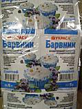 Барвник Блакитний 5г (Квітень), фото 2