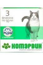 Котэрвин 10 мл № 3 уп. ветеринарний гомеопатичний препарат для лікування сечокам'яної хвороби у котів