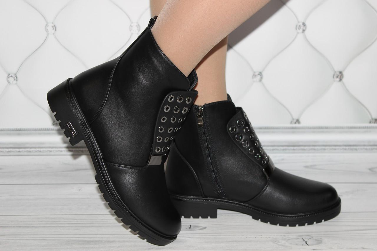 Женские стильные ботинки черного цвета