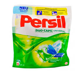 Persil duo-caps Universal капсулы для стирки 15 шт