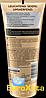 Профессиональный бальзам BALEA Professional Glossy Blond 200мл (Германия), фото 3