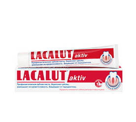 Lacalut Aktive зубная паста 50 ml