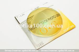 Фотохромная линза для вождения Covis 1.56 Magic 2 Orange Grey. От жёлтого к серому, фото 2