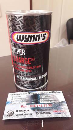 ПРИСАДКА для улучшение компрессии и восстановления давления масла WYNN'S SUPER CHARGE 74944 325мл, фото 2