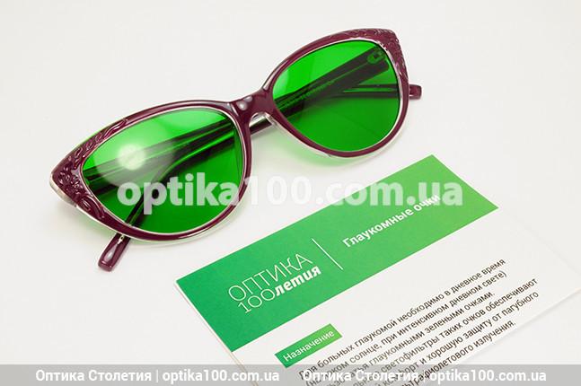 Глаукомные очки (зеленые стеклянные линзы). Женские