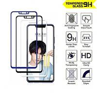 Защитное стекло для Huawei P Smart Plus (3 цвета)