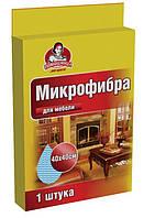 Салфетка из микрофибры для мебели Помощница  40х40 см 1 шт