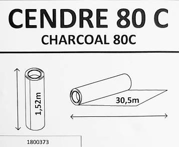 Charcoal Cendre 80C, светопропускание 20%