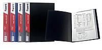 Дисплей-книга 10 файлов, черная