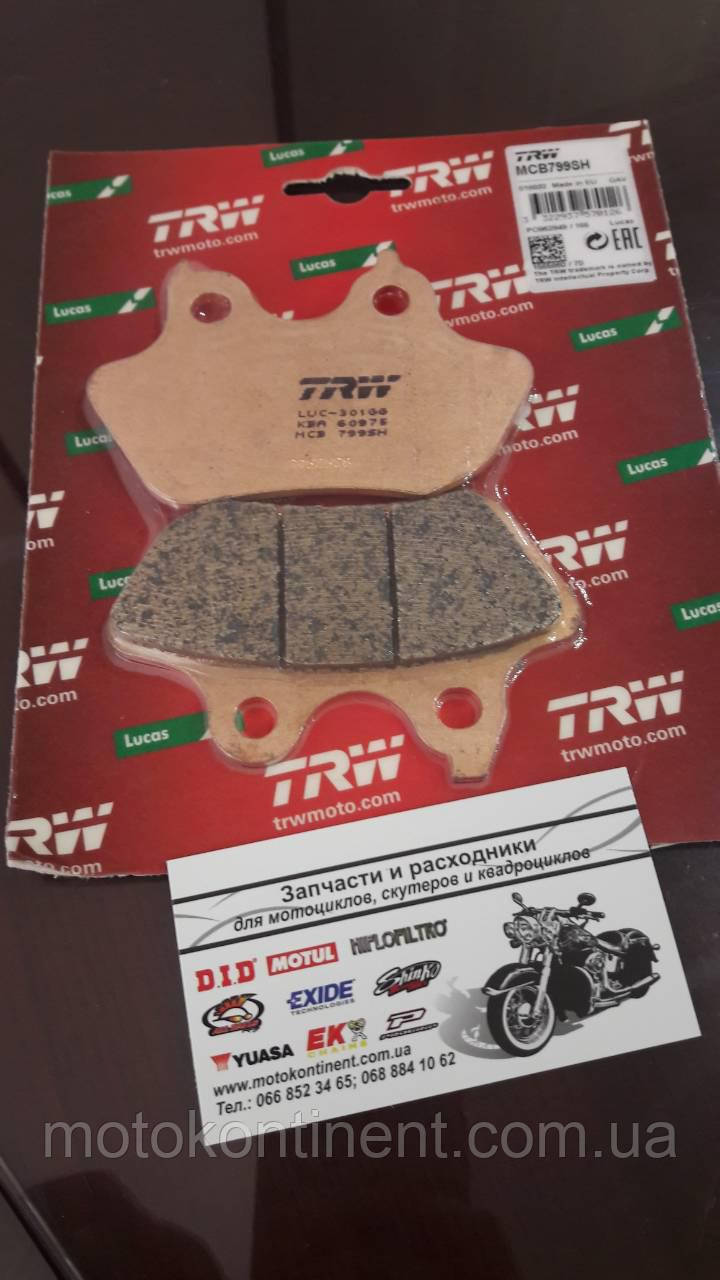 Мото колодки TRW LUCAS MCB799SH задние для мотоцикла Harley Davidson (специальная задняя синтетика)