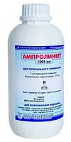 Ампролинвет 12,5 % 100 мл (Ампролиум) кокцидиостатик оральный раствор