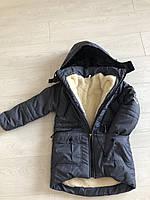 Курточка зимняя на овчине синий меланж