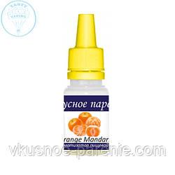 Ароматизатор Orange Mandarin (Мандарин Апельсин) TPA 5мл