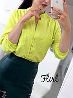 Блуза 0995