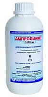 Ампролинвет 12,5 % 1 мл № 10 (Ампролиум) кокцидиостатик пероральный раствор