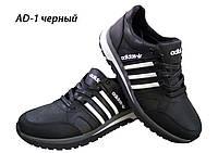 Кроссовки  черные натуральная кожа на шнуровке (AD-1), фото 1