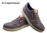 Кроссовки коричневые натуральная кожа на шнуровке (ЭК-6), фото 1