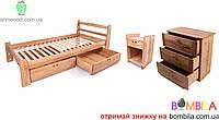 Набор мебели из натурального дерева Arinwood