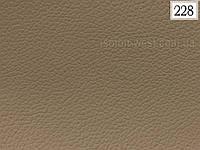 Авто кожзам песочный, на поролоне и сетке (Германия 228), фото 1