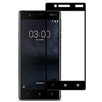 Защитное стекло Full Screen для Nokia 3 Dual Sim 2.5D