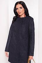 пальто демисезонное женское Modus Шаника 5379, фото 2