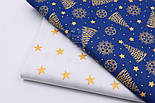 """Ткань Хб с глиттерным рисунком """"Золотистые ёлочки и снежинки"""" на белом №1491, фото 8"""