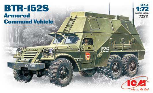 Сборная пластиковая модель БТР-152С. 1/72 ICM 72511