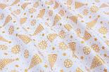 """Ткань Хб с глиттерным рисунком """"Золотистые ёлочки и снежинки"""" на белом №1491, фото 2"""