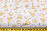 """Ткань Хб с глиттерным рисунком """"Золотистые ёлочки и снежинки"""" на белом №1491, фото 4"""