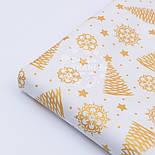 """Ткань Хб с глиттерным рисунком """"Золотистые ёлочки и снежинки"""" на белом №1491, фото 6"""