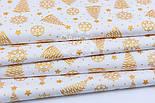 """Ткань Хб с глиттерным рисунком """"Золотистые ёлочки и снежинки"""" на белом №1491, фото 5"""