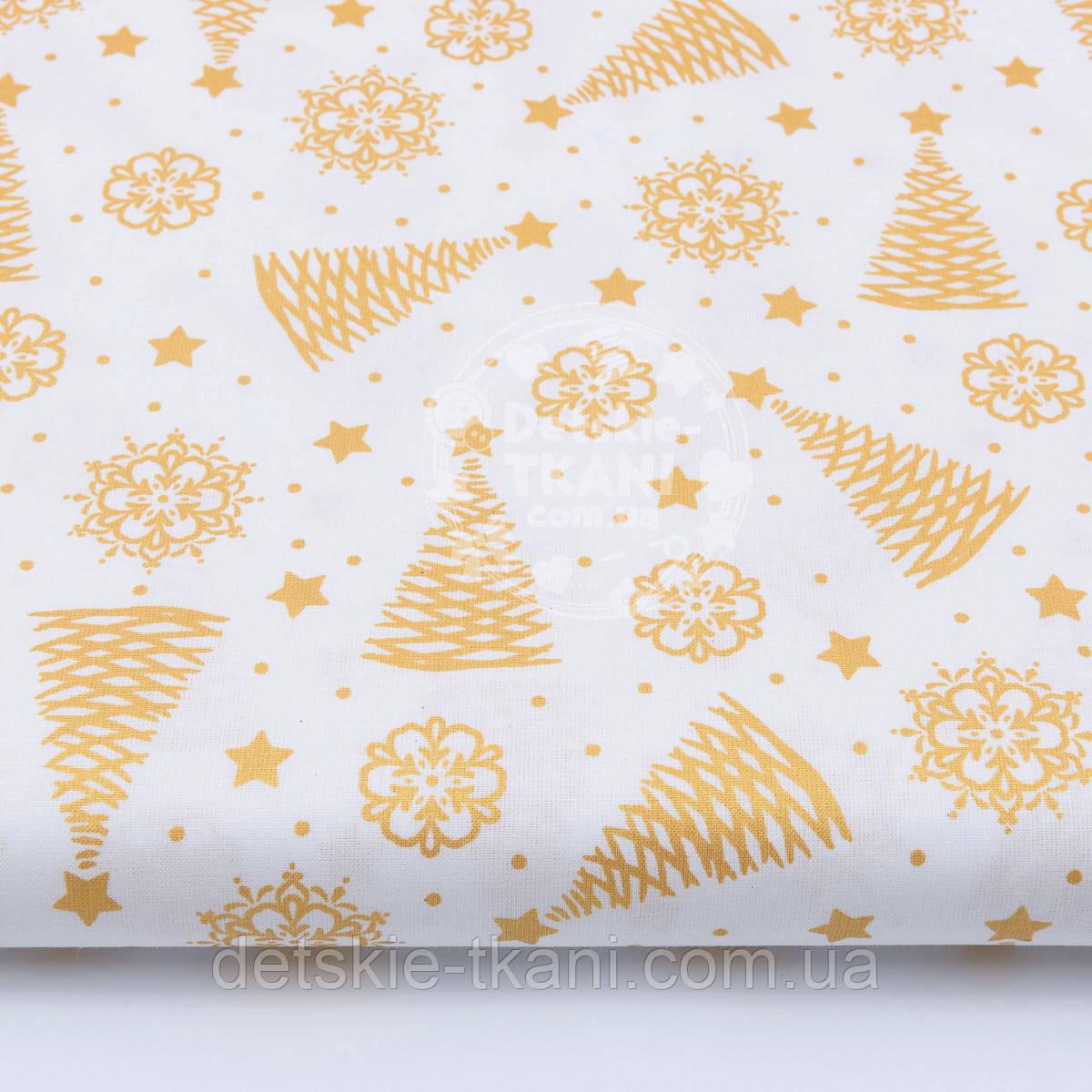 """Ткань Хб с глиттерным рисунком """"Золотистые ёлочки и снежинки"""" на белом №1491"""
