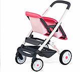 Лялькова коляска Smoby для двійні,близнюків Quinny Maxi Cosi 253298, фото 3