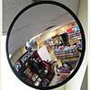 Сферическое зеркало К-300