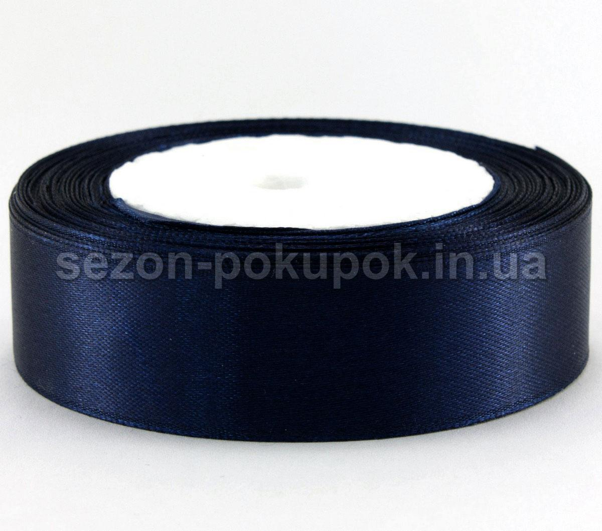 Лента атласная 23 метра 2.5 см. цвет - Тёмно синий