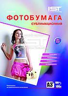 Бумага Сублимационная IST А3 100 гр 100л