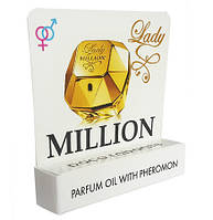 Paco Rabanne Lady Million - Mini Parfume 5ml #B/E