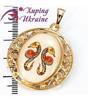 Кулон Знак Зодиака Близнецы, эмаль, медицинское золото, медзолото 18К