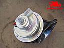 Сигнал звуковой ВОЛГА 24, 2410, 31029, 3110, 31105 (малый 2 штуки) (ГАЗ). 22.3721/221.3721. Ціна з ПДВ., фото 3