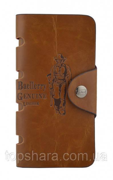 Мужской бумажник, портмоне Baellerry