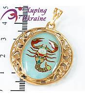 Кулон Знак Зодиака Скорпион, эмаль, медицинское золото, медзолото 18К