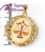 Кулон Знак Зодиака Весы, эмаль, медицинское золото, медзолото 18К