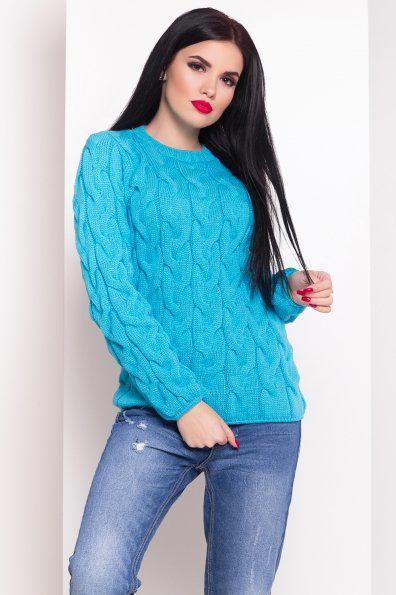 Голубой теплый свитер с вязкой косичкой 42-48